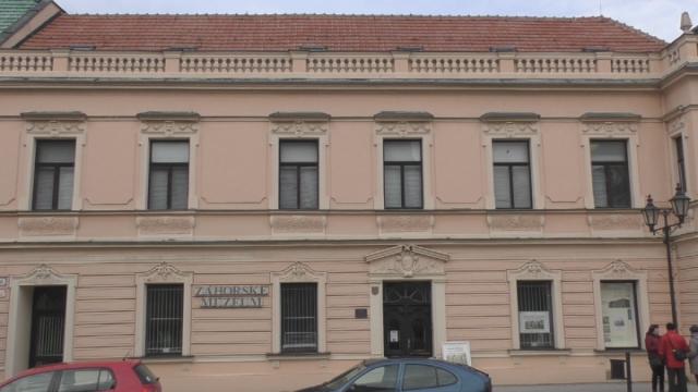 Predstavujeme Záhorské múzeum II.