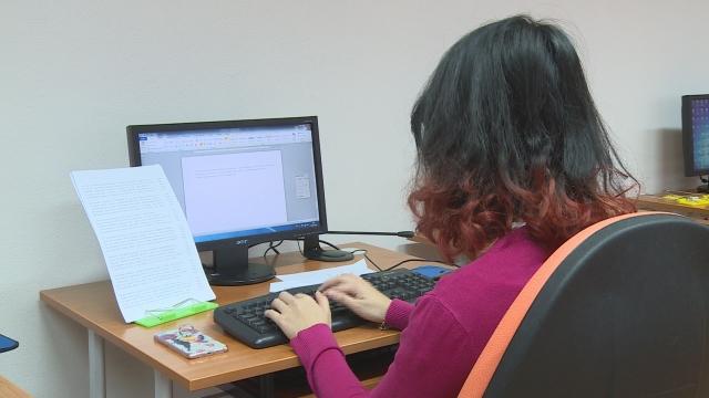 Krajská súťaž v spracovaní informácií na PC